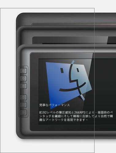 xp-pen mac driver